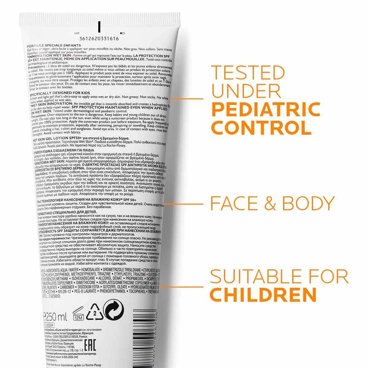 La Roche Posay ProductPage Sun Anthelios Wet Skin Gel DP Spf50 3337875